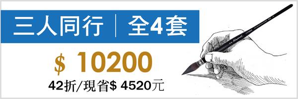 51988 banner