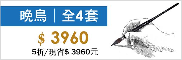 52458 banner