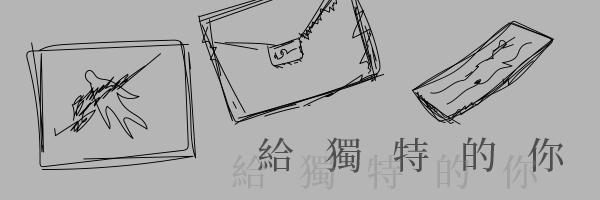 52407 banner