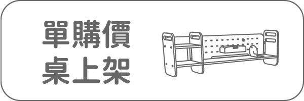52385 banner