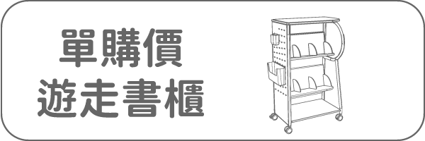 55926 banner