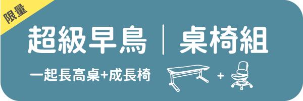 55930 banner