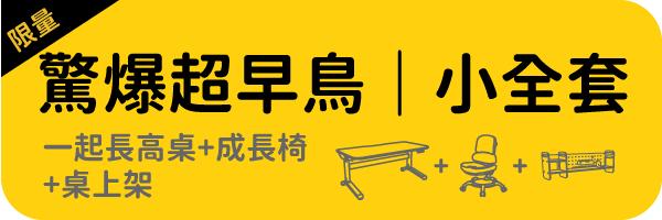 55934 banner