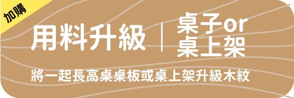 55948 banner