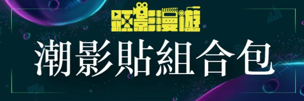 52939 banner