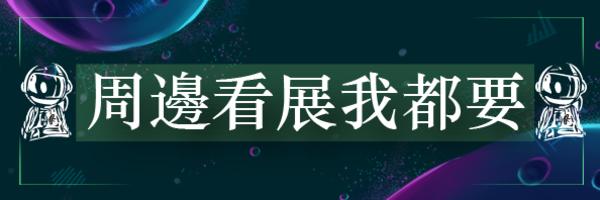 52947 banner