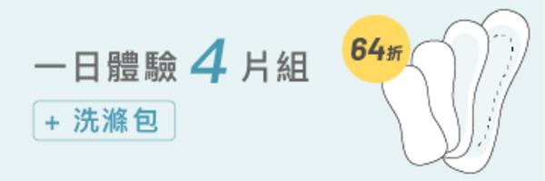 53203 banner
