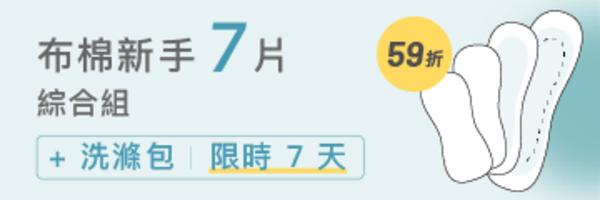 53204 banner