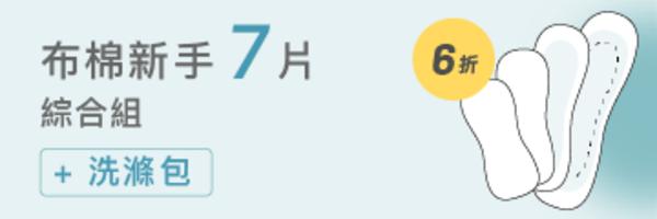 53206 banner