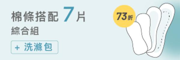 53208 banner