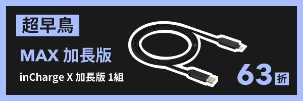 52529 banner