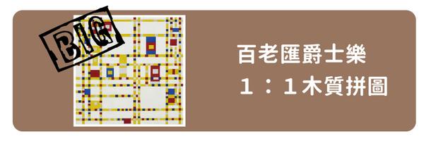 54781 banner