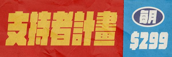 52817 banner