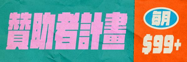 54281 banner