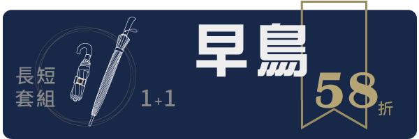 52862 banner