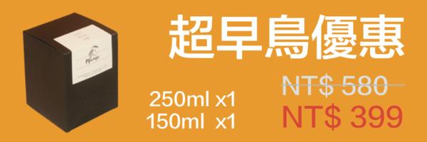 52934 banner