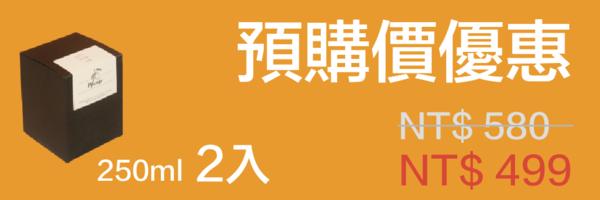 53567 banner