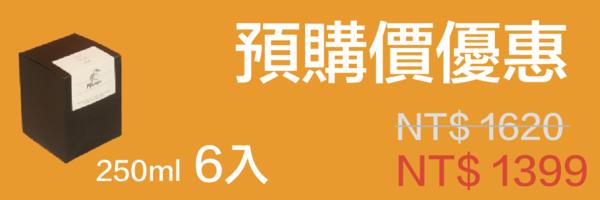 53569 banner