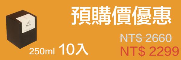 53570 banner