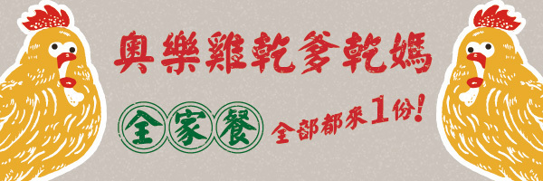 56813 banner
