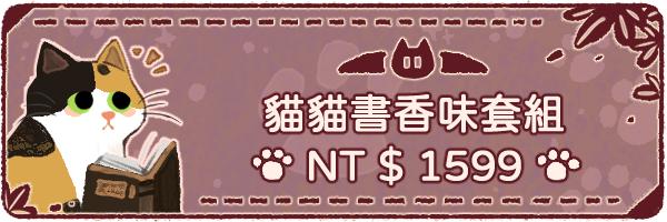 53055 banner