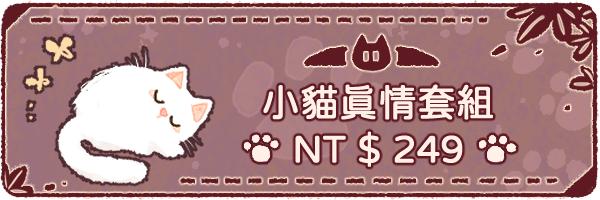 56654 banner
