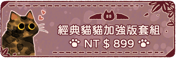 56664 banner