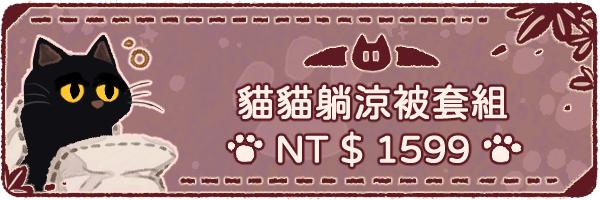 56767 banner