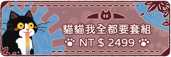62190 banner