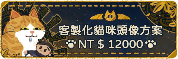 62192 banner