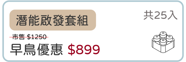 55454 banner
