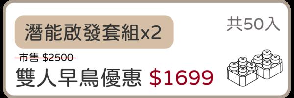 55598 banner