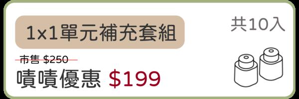 55773 banner