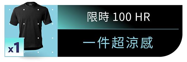 54962 banner