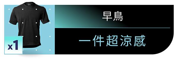 55238 banner