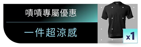 55248 banner