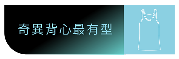 55253 banner