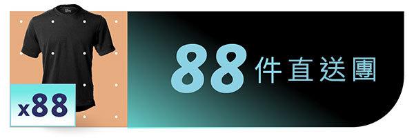 55259 banner