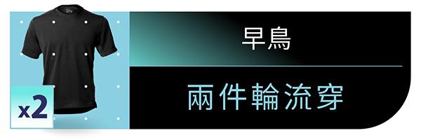 55509 banner