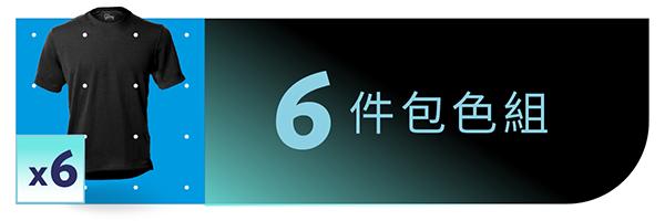 55518 banner