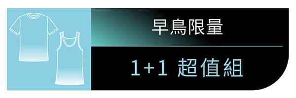 57854 banner
