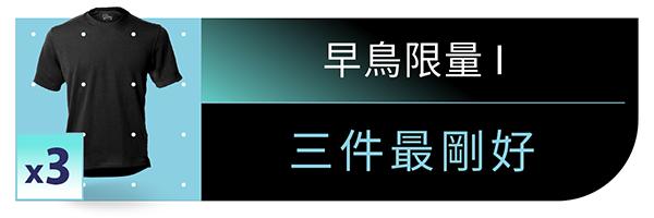 57925 banner