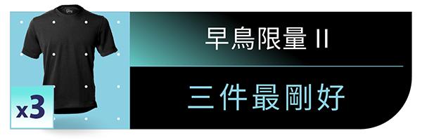 58118 banner