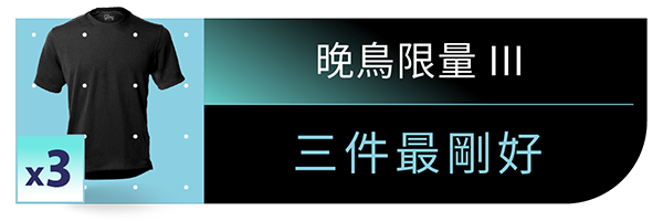 59425 banner