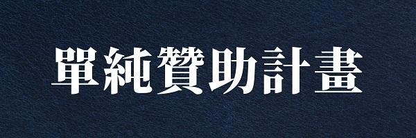53106 banner