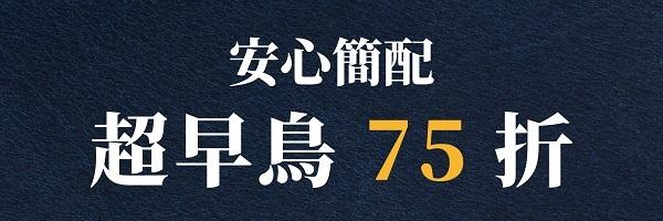53107 banner