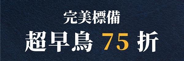 53819 banner