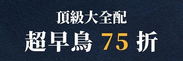 53820 banner