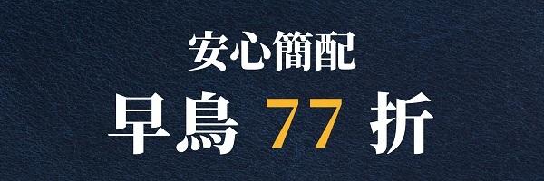 54077 banner
