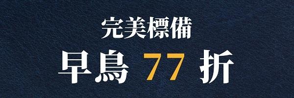 54078 banner
